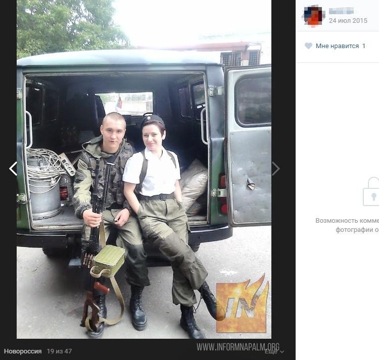 Ртуть-БМ-донбасс00003