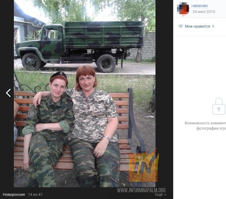 Ртуть-БМ-донбасс00004