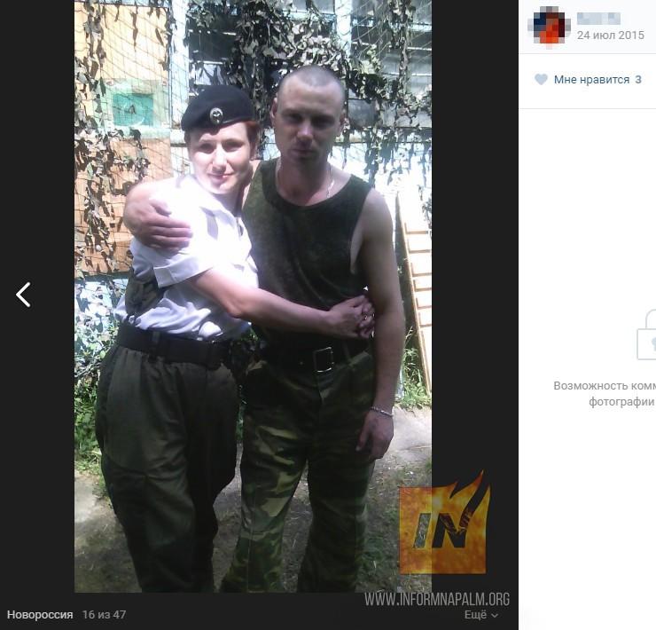 Ртуть-БМ-донбасс00006