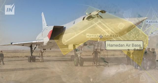 букву авиабаза в иране хамадан Бесплатная доставка