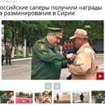 Награждает генерал-полковник Истраков