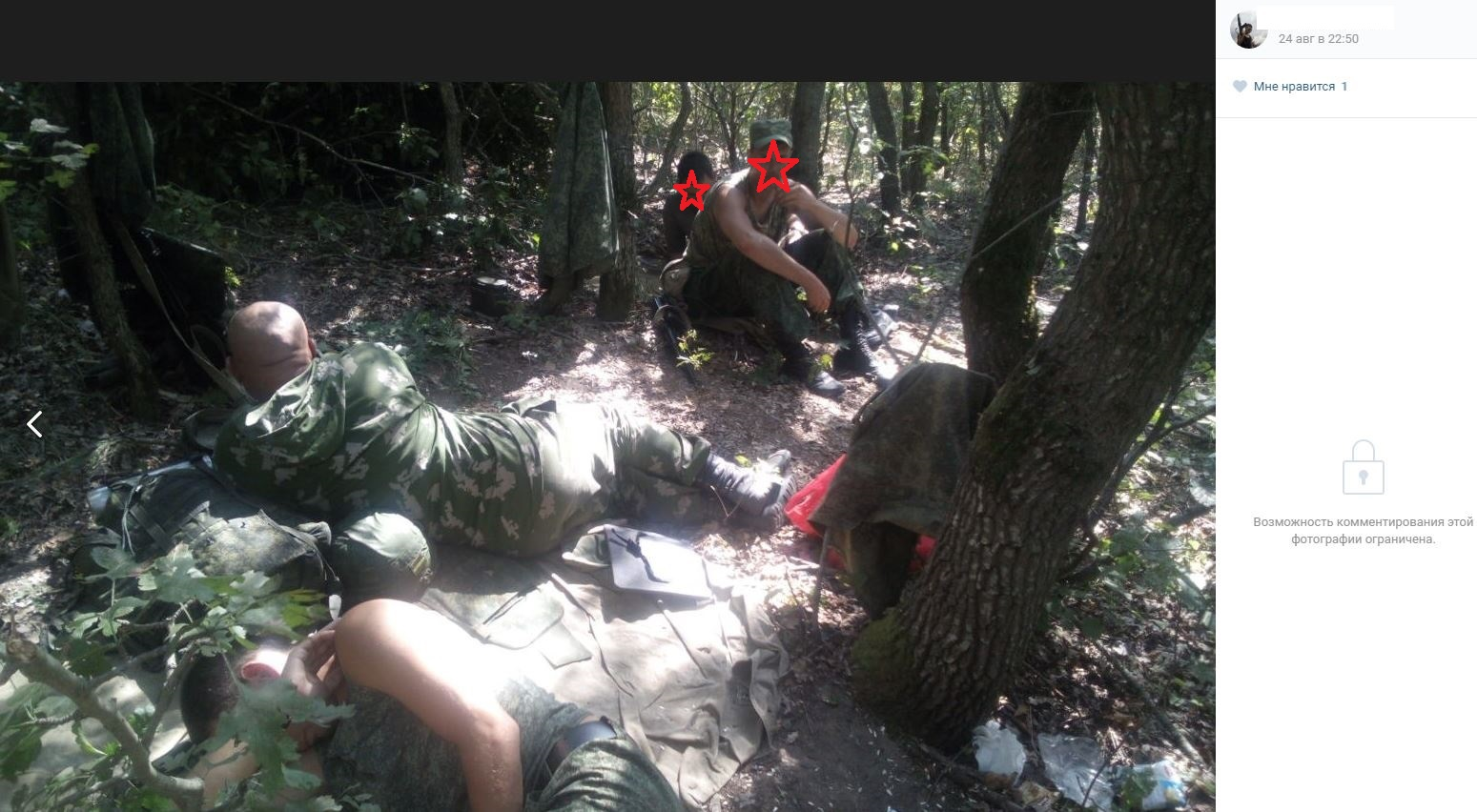 Rostov län är den plats där ryska bataljonsstridsgrupper är i aktiv tjänst.