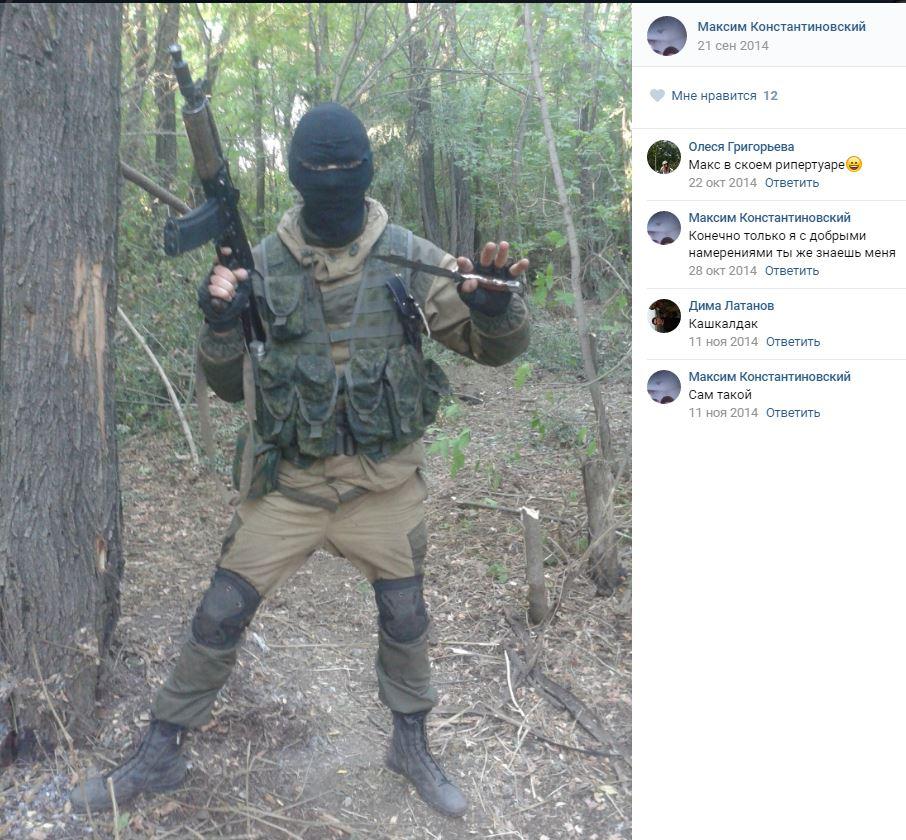 21-sen-rost-ukr