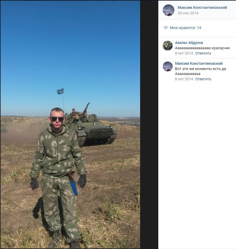 30-sen-rost-ukr
