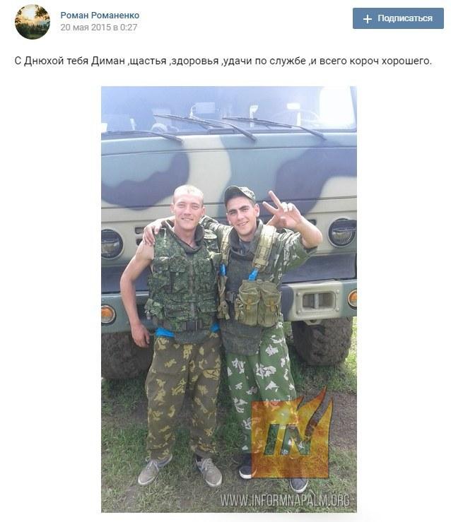 kartashov_romanenko