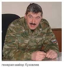 Kuzovlev