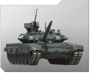 Stridsvagn T-90A modell 2006