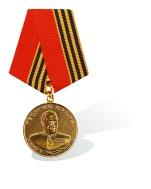 Zhukovs Medalj