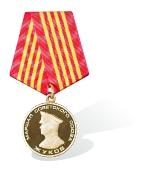 Marskalken av Sovjetunionens Medalj