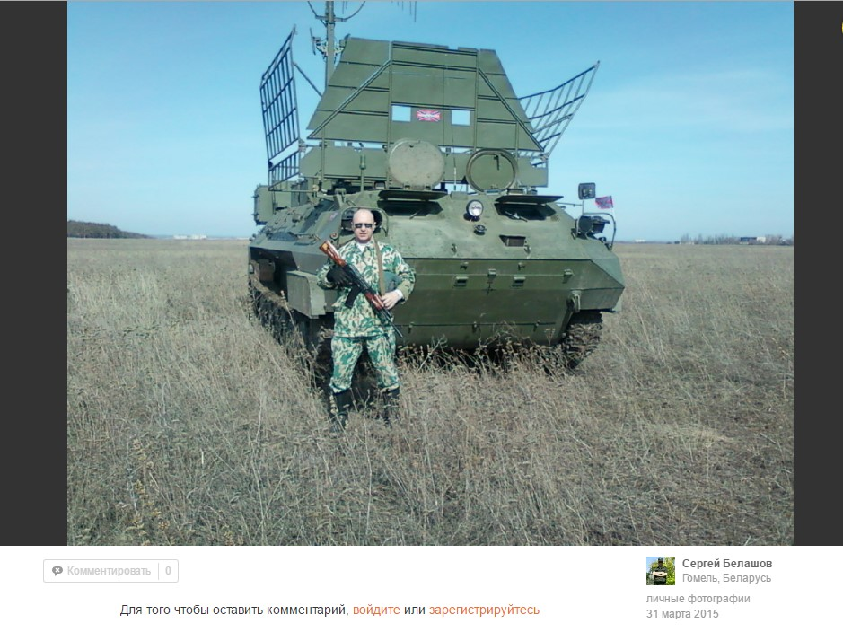 belashov-sergej-1