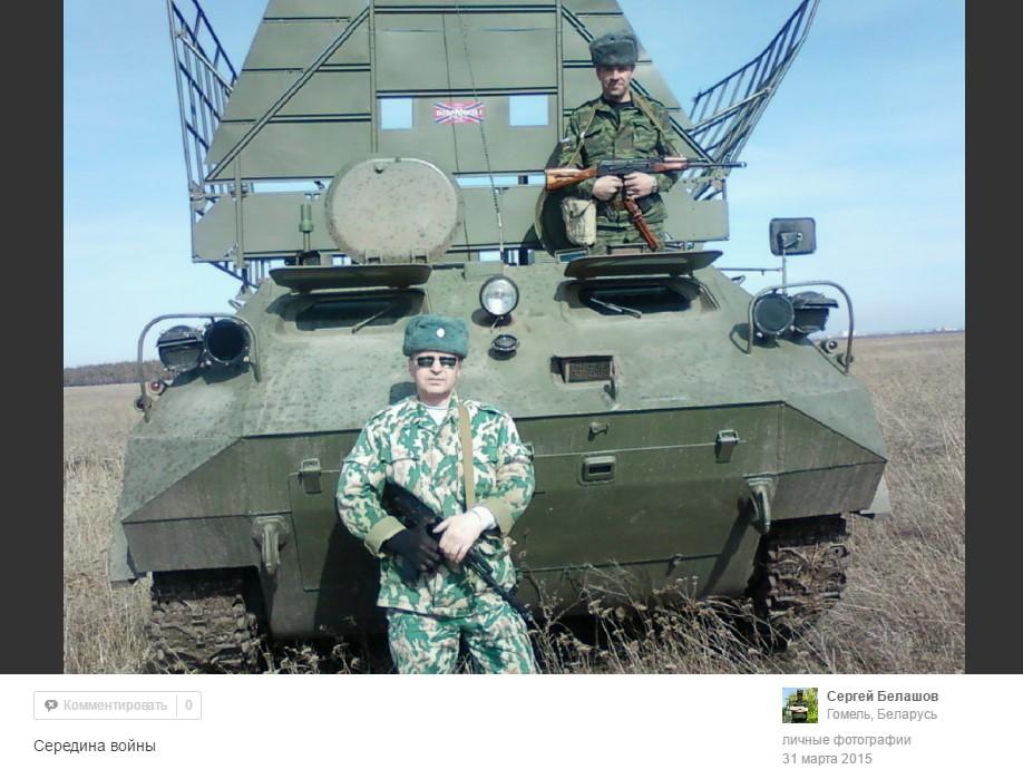 belashov-sergej-3