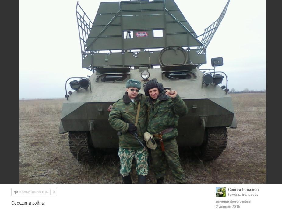 belashov-sergej1-3