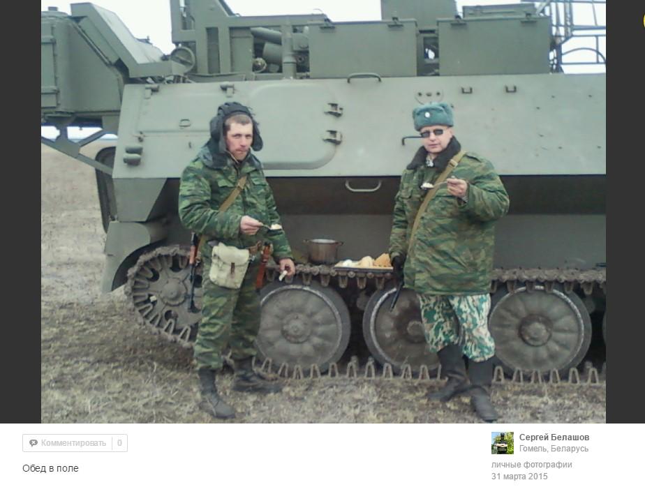 belashov-sergej1-4