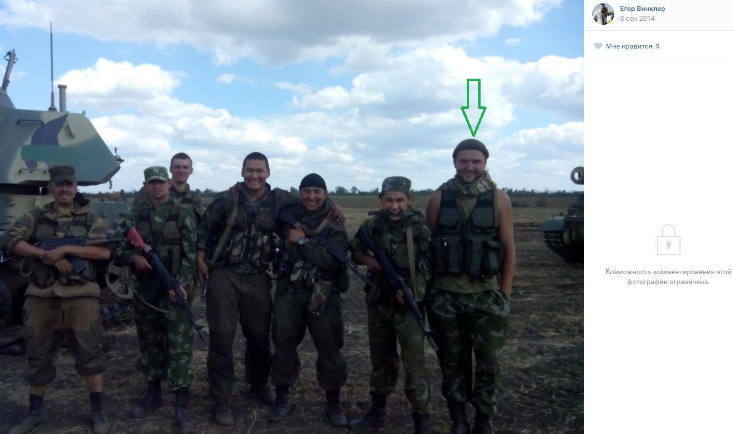 Ryska artilleriets 136:e motoriserade skyttebrigad i Ukraina