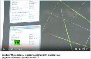 Утес-Т вел MH17 еще с Днепропетровской области (расстояние 400 км)