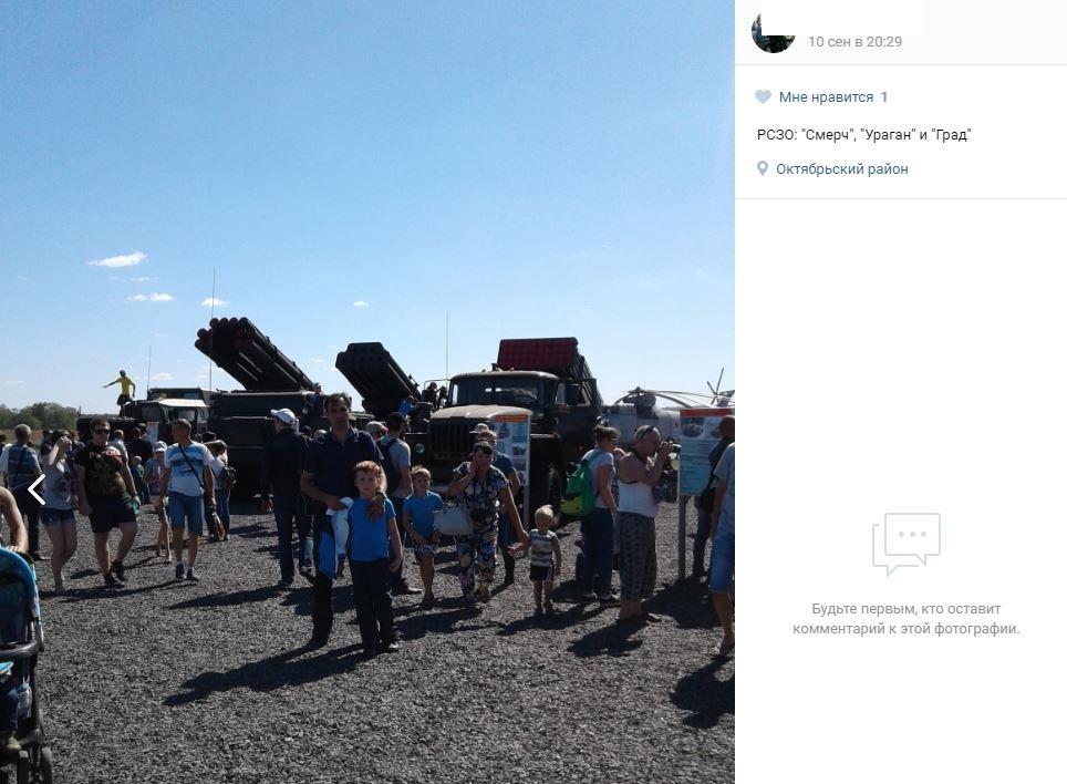Evenemanget Armé 2016 vid fältlägret Kadamovskiy i Rostov län.