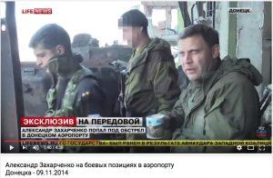 """""""Подполковник"""" Гиви в самодельных погонах и """"майор"""" Захарченко"""