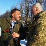 На встрече с украинским полковником