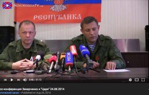 Захарченко уже в качестве руководителя республики в тельняшке, но без погон