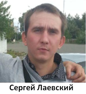 Sergei Layevskiy