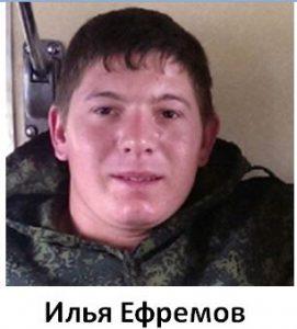 19-ilya-efremov
