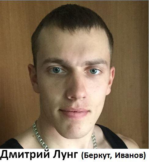 Dmitriy (Berkut, Ivanov) Lung