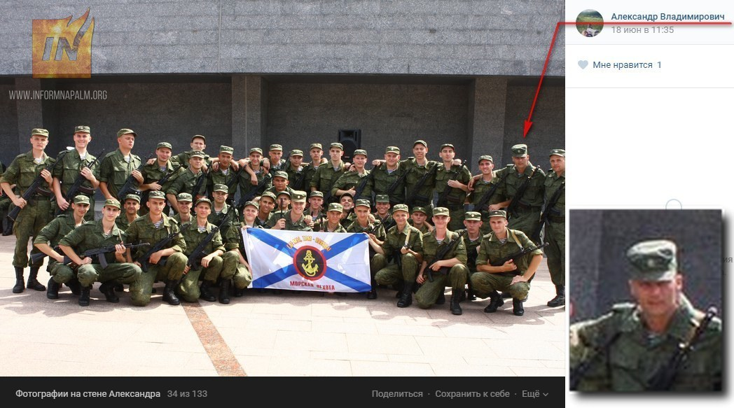 810th brigade