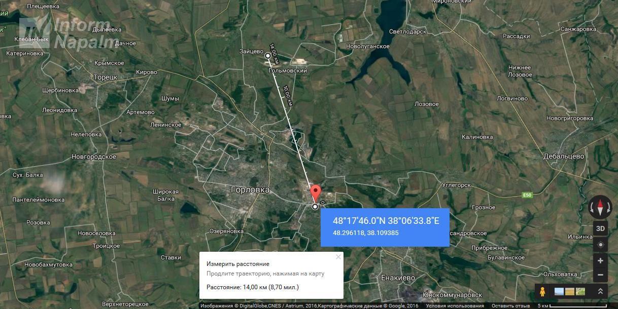 Flyrekognoscering i DNR opdager kampvogne 14 km fra frontlinjen