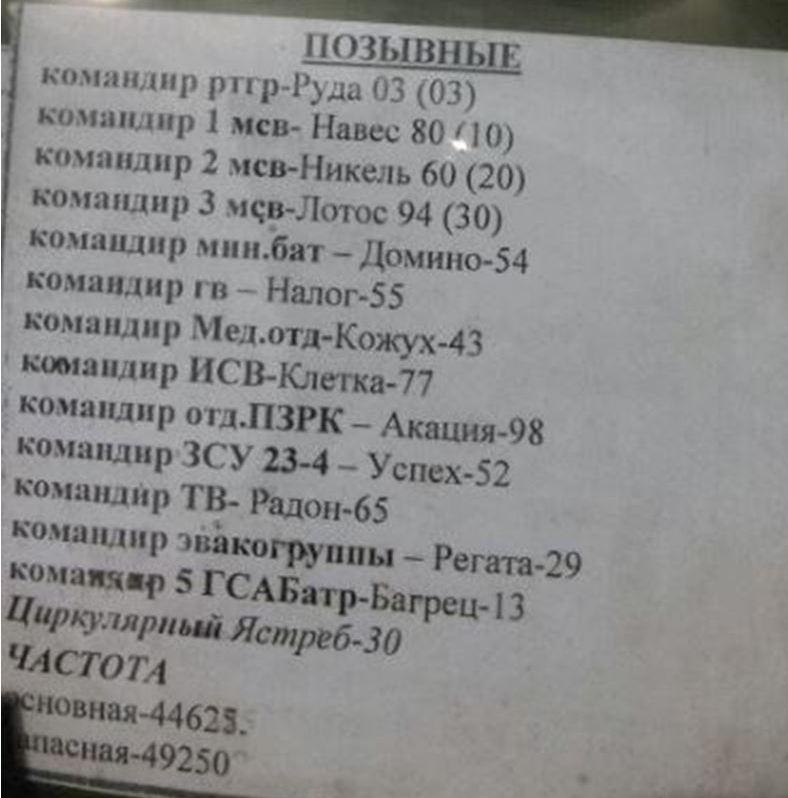36-y-rtgr