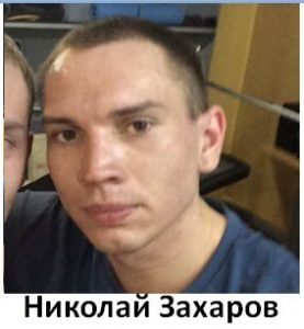 5-nikolaj-zaharov
