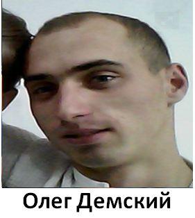 Oleg Demskiy