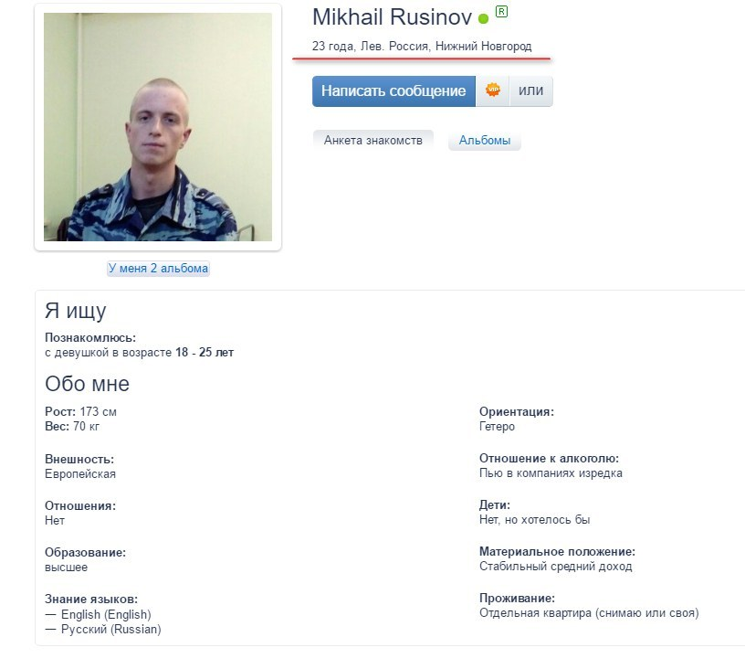 Base of russian dating — pic 4
