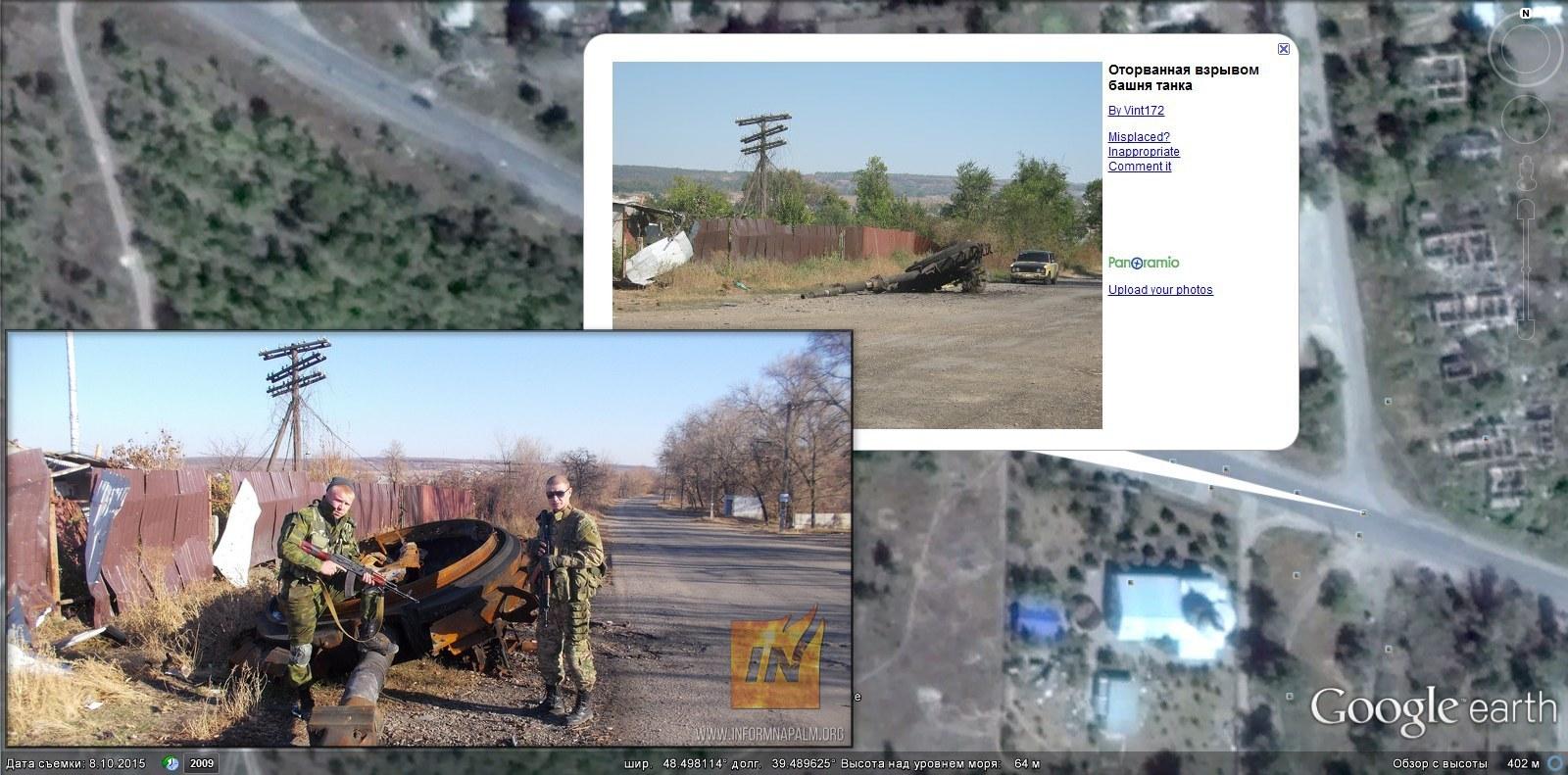 Ryska soldater ur den 33:e brigaden i Novosvitlivka
