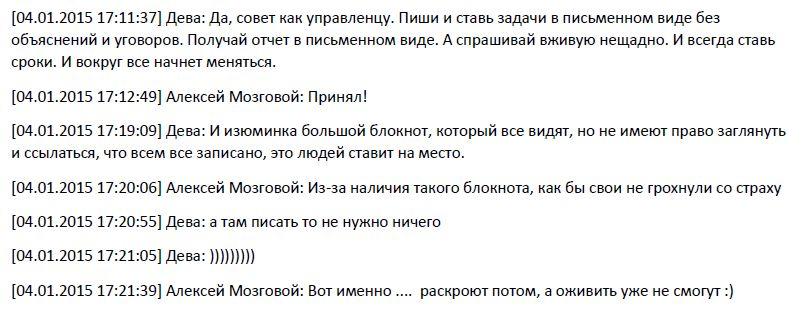 mozgovoy_2