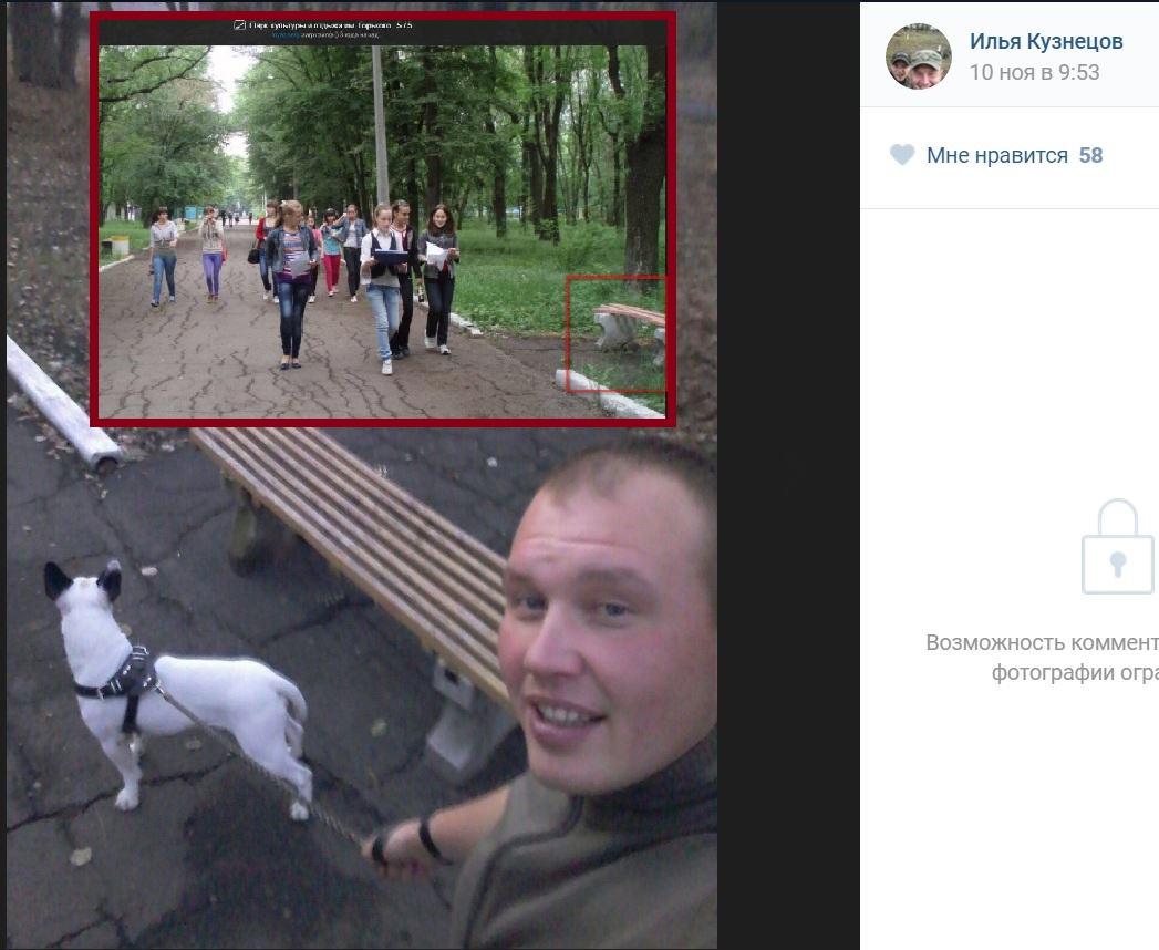 Rysk spaningssoldat avslöjad av en pitbull i Horlivka
