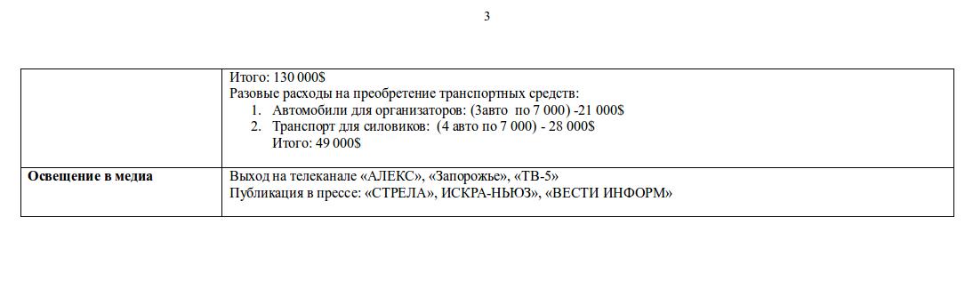 Alexei Muratov, officiell representant för terroristorganisationen DNR