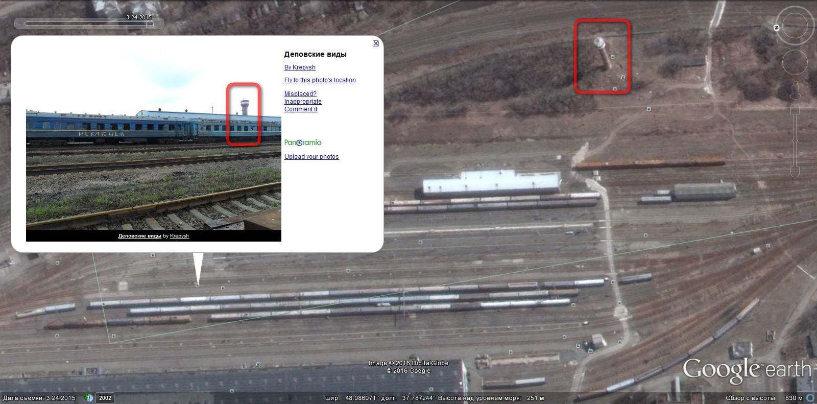 1L271 Aistenok upptäckt i östra Ukraina