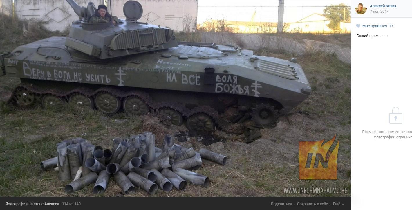 Казак с Владивостока ищет в Украине польских наемников, но в итоге помирает