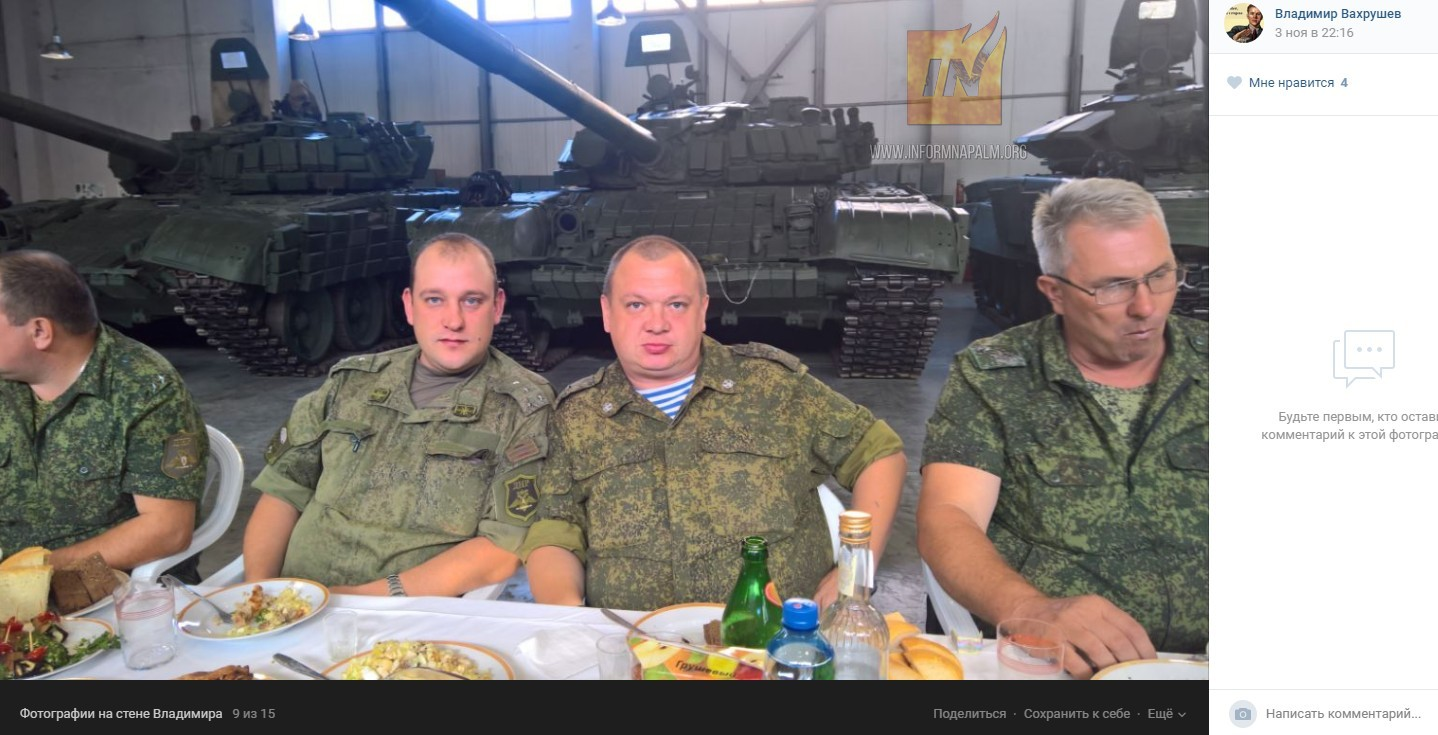 Officer of Russian RChBD troops detected at Donetsk chemical plant