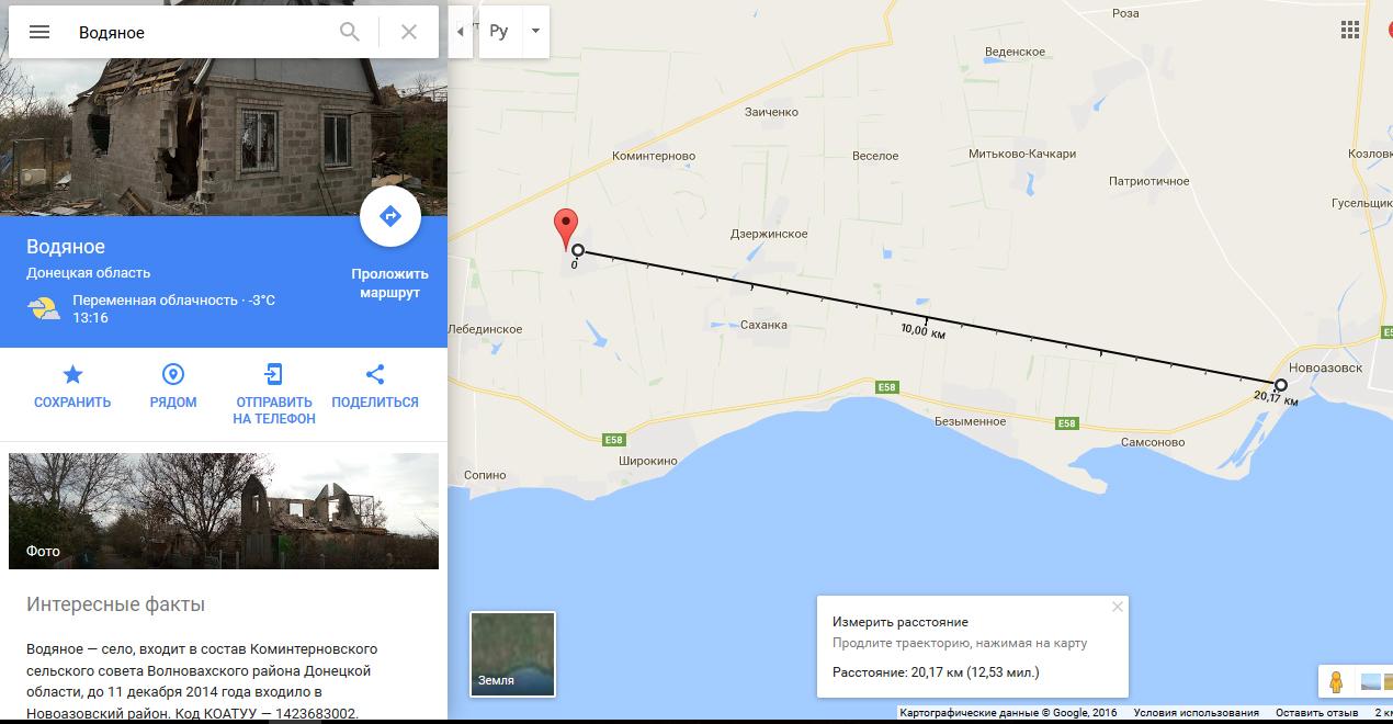 Vodiane kan ha blitt beskutt av russisk artilleri fra okkuperte Novoazovsk