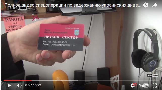 Bloggare ryska sakerhetstjansten slog ut google