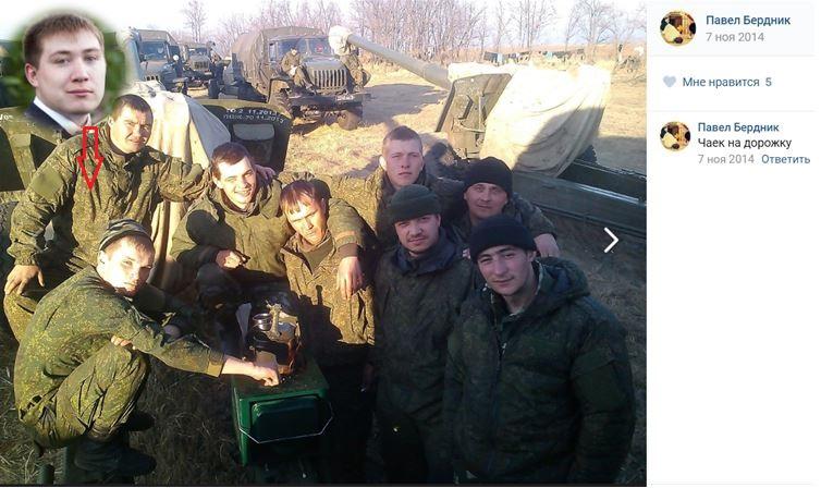 Ryska 120:e artilleribrigadens ukrainska missioner