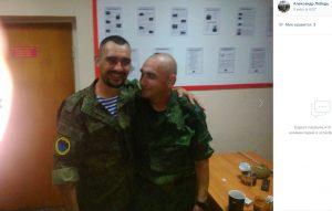 Ryska 232:a raketartilleribrigaden i Donbass