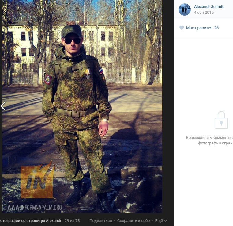 Krigsförbrytare ur ryska 19:e motoriserade skyttebrigaden identifierade