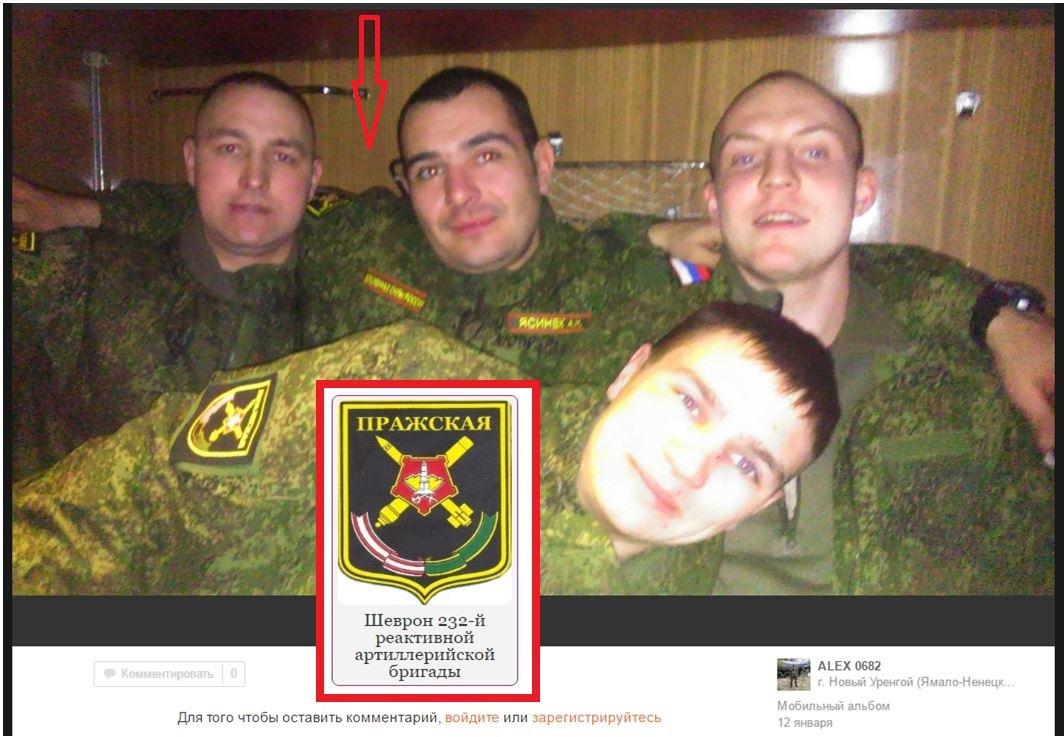 Rysk ockupant från 232:a raketartilleribrigaden