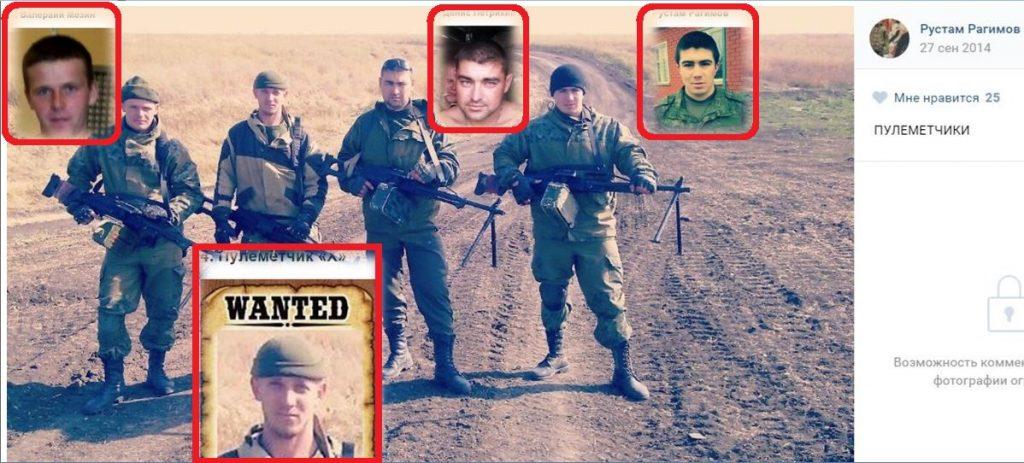 Identifiering av spanare från den 17:e Motoriserade skyttebrigaden