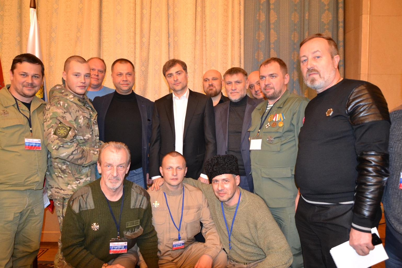 Vladislav Surkovs förening Volontärer för Donbass