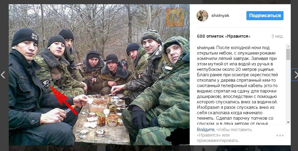 Antalet försvarare av den ryska världen blir mindre