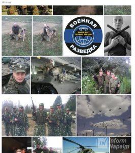 Rysk spaningssoldat från 137:e spaningsbataljonen