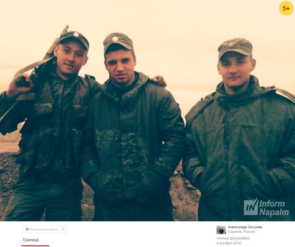 Djävulens dussin från Buinaksk